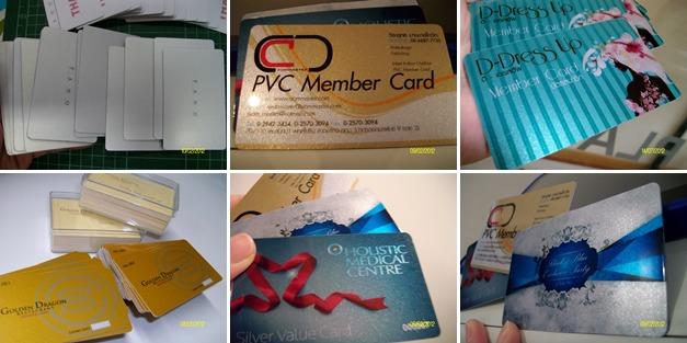 700g PVC CARD